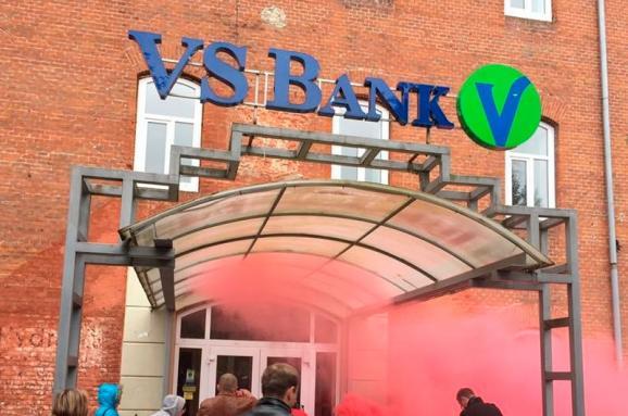 Сбербанк Росії продав свою українську «дочку»