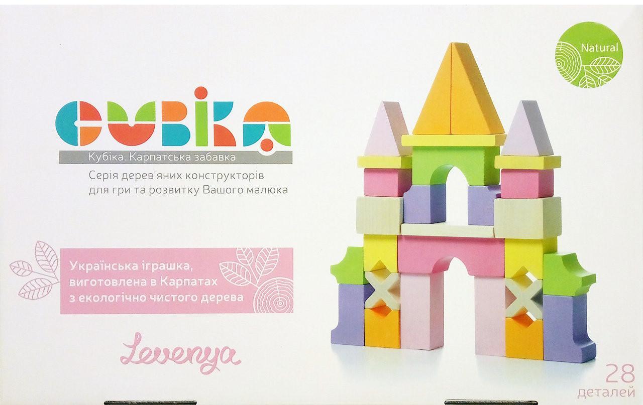 Cubika виробляє дерев яні кольорові іграшки із якісних порід явора та бука cb5769266faea