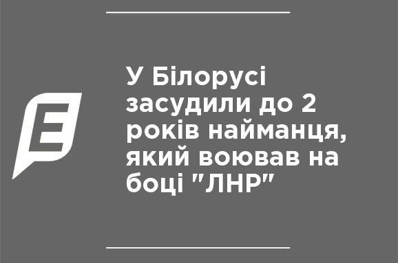DC5n Ukraine mix in ukrainian Created at 2017-12-14 18 34 ab9239d485f42