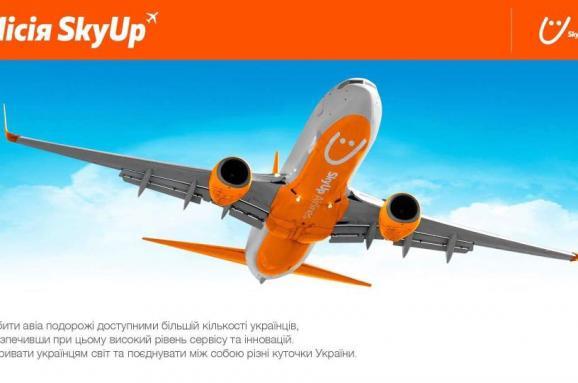 Куда и за сколько будет летать украинский лоукост Sky Up