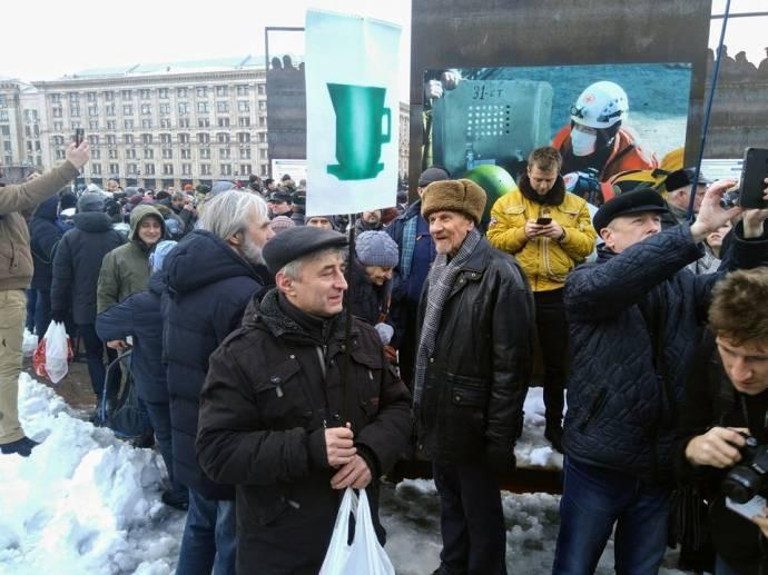 Lviv - Ukraine News in brief. Sunday 24 December. [Ukrainian sources] Im-04f39e6-rud2