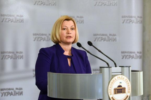 Україна готова дообміну полоненими наДонбасі