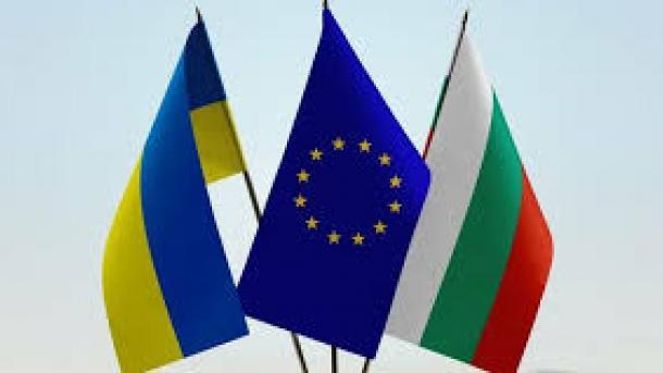 Украина определила приоритеты в сотрудничестве с ЕС во время председательства Болгарии