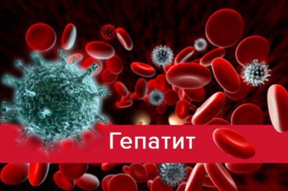 УМиколаєві зареєстрували 37 випадків захворювання нагепатит
