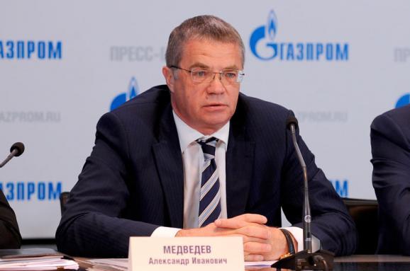 «Газпром» неоскаржуватиме рішення Стокгольмського арбітражу