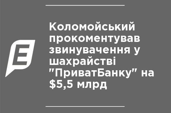 DC5n Ukraine mix in ukrainian Created at 2018-01-16 19 01 de42ec30c003f