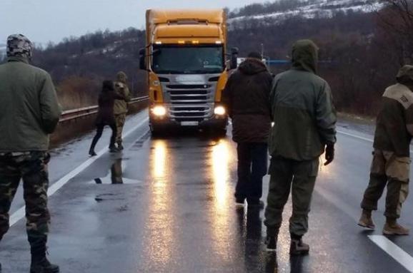 блокада российских фур