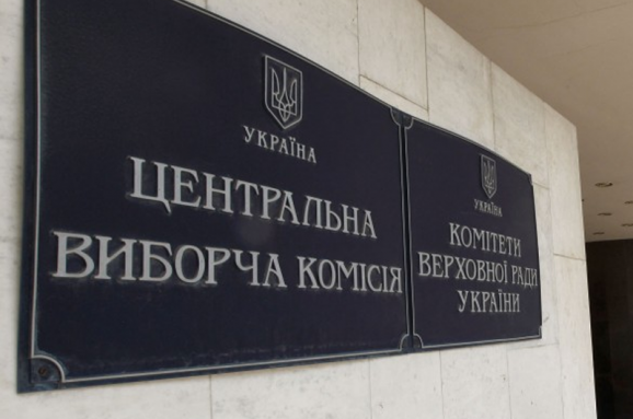ЗМІ розповіли, кого Порошенко пропонує призначити у Центрвиборчком