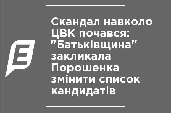 Про це заявила лідер партії Юлія Тимошенко на прес-конференції в Києві c8c0721a1d39a