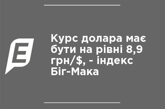 DC5n Ukraine mix in ukrainian Created at 2018-01-25 03 12 b7241a7f6f25d