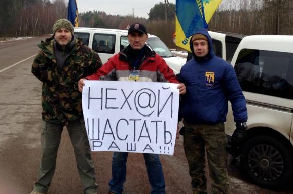 блокада російських фур