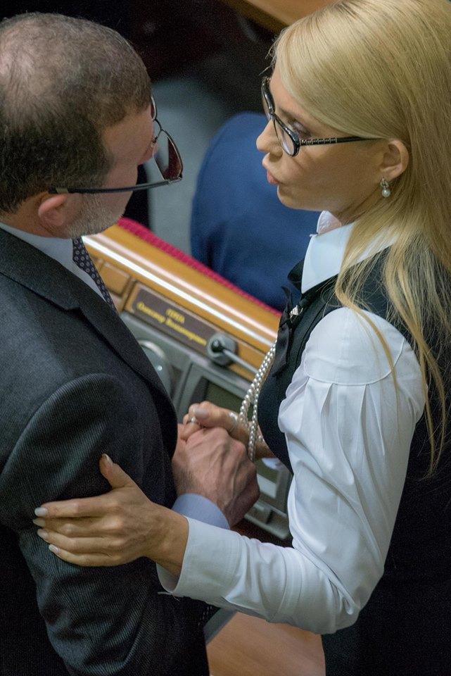 Тимошенко Юлія зачіска