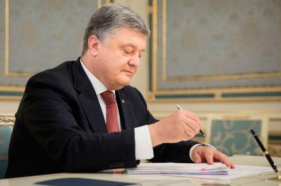 Президент вніс доРади подання начленів ЦВК