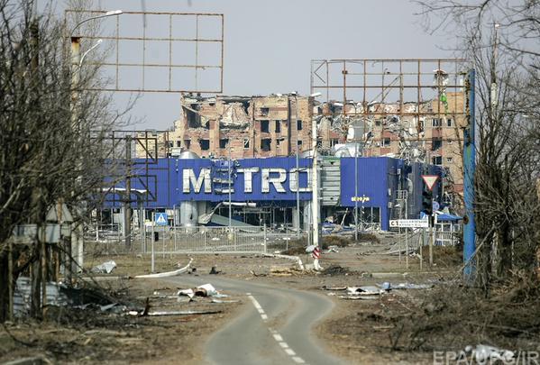 На околиці Донецька
