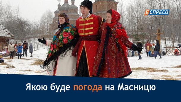 DC5m Ukraine mix in ukrainian Created at 2018-02-12 12 11 20424b79020aa