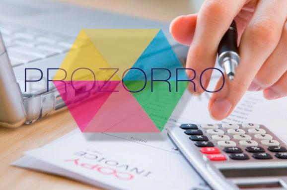 IT-решения в системе ProZorro