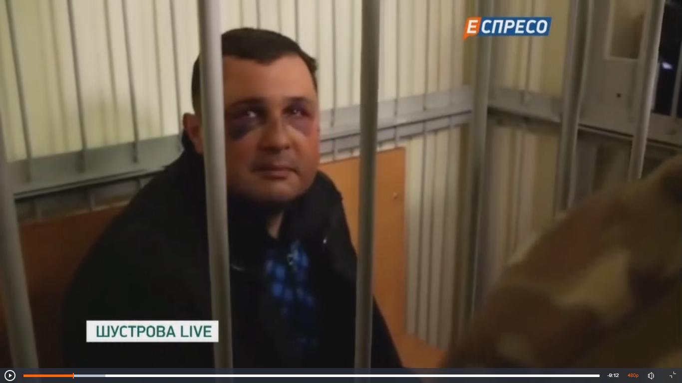 Дело Александра Шепелева. Как экс-нардеп 6 лет скрывался от правосудия