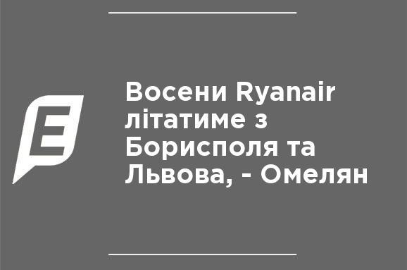 Про це йшлося на переговорах компанії з представниками України f30abbe00fca1