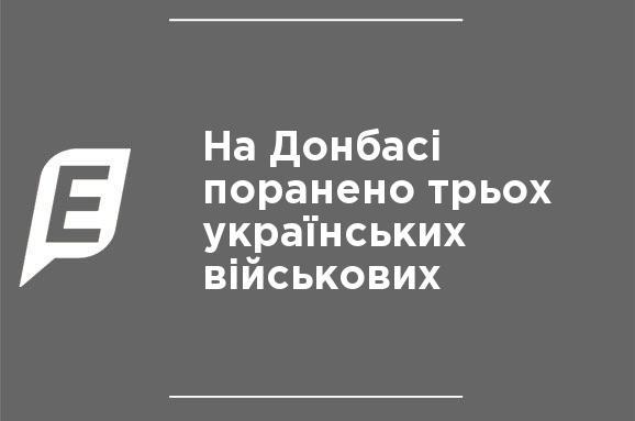 На Донбасі поранено трьох українських військових (11.68 16) 6fb50d78e32c7