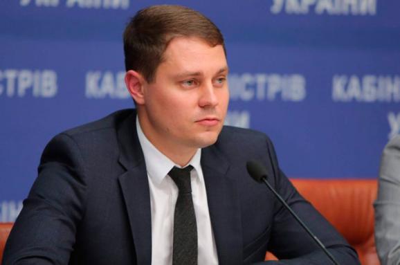 Михайло Тітарчук