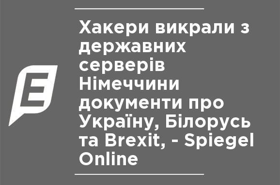 DC5n Ukraine mix in ukrainian Created at 2018-03-11 01 37 6cceb44779839