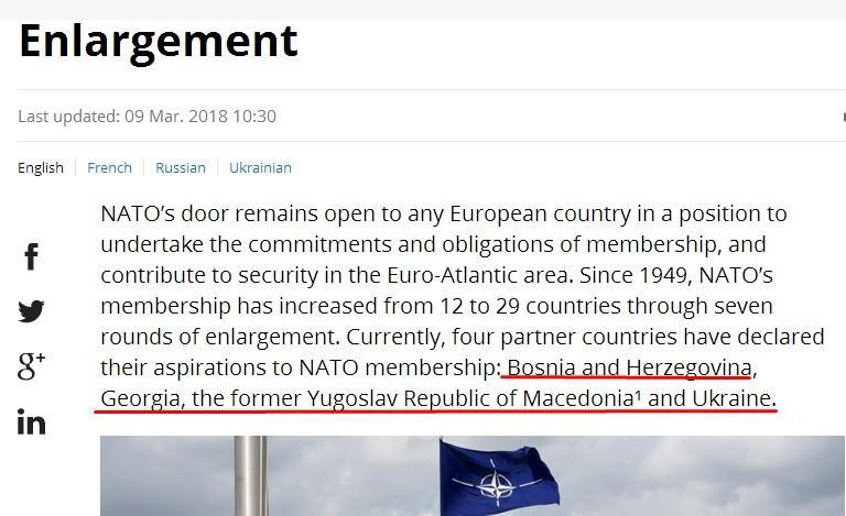 Аспирант НАТО: что означает новый статус Украины в отношениях с Альянсом