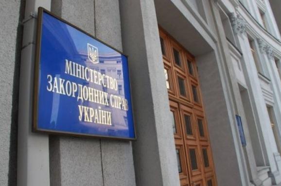 МЗС пропонує вивести Україну з СНД та розірвати Договір про дружбу з Росією, - Заліщук