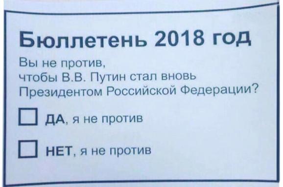 Виталий Портников: голосование соучастников