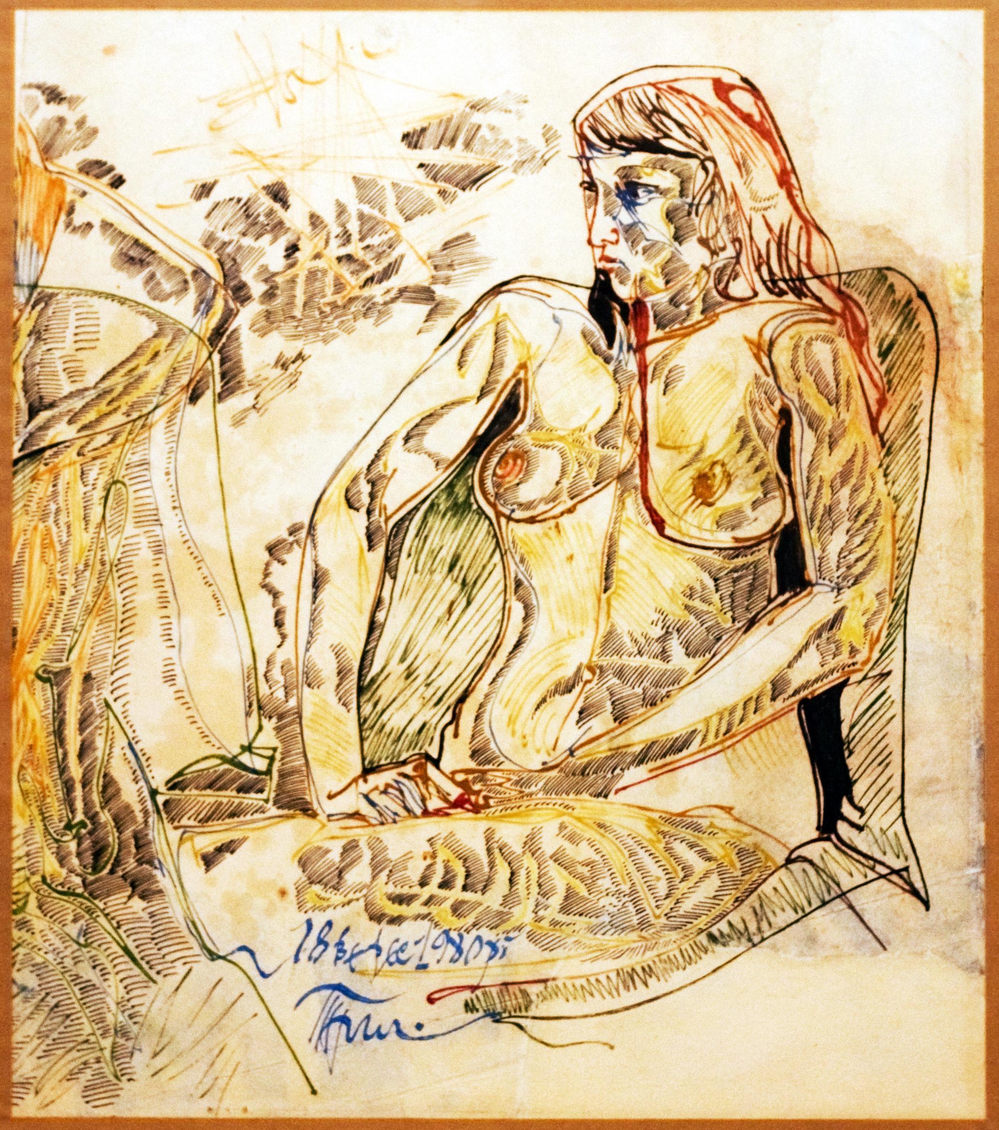 К 75-летию Николая Тригуба: националист, который не изменил своему дару художника