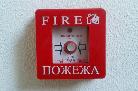 При перевірці протипожежної безпеки в освітніх закладах Прикарпаття виявлено 2987 порушень
