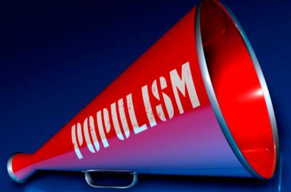 Популизм — кратчайший путь к диктатуре