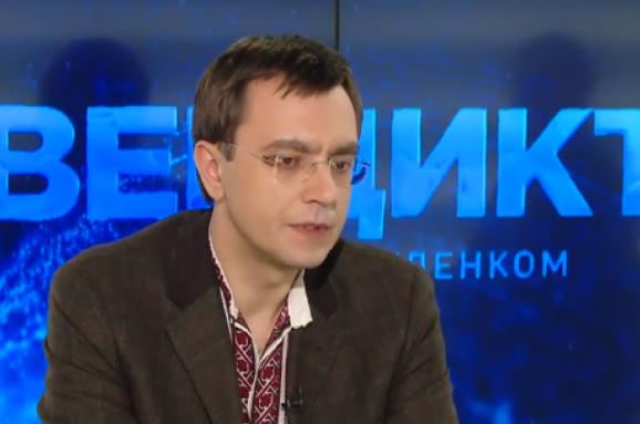 Омелян: тестовий майданчик для українського Hyperloop плануємо запустити 2019 року