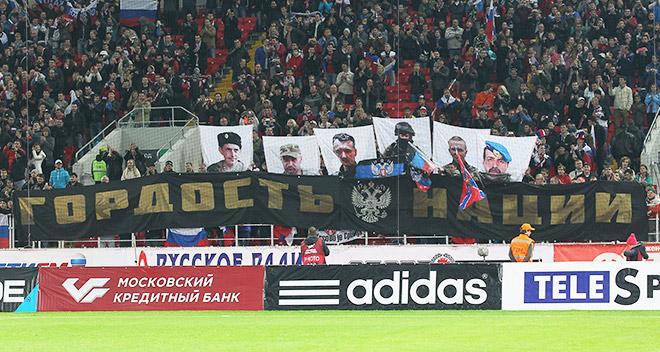 """Украина требует запретить флаги """"ЛДНР"""" на стадионах. УЕФА и ФИФА медлят"""