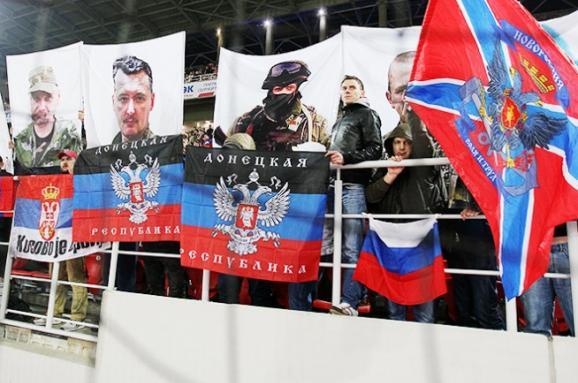 Украина требует запретить флаги «ЛДНР» на стадионах. УЕФА и ФИФА медлят