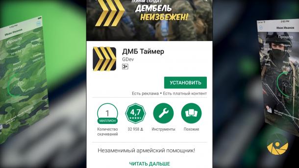 DC5n Ukraine mix in ukrainian Created at 2018-04-04 03 12 0302b3420ac0e