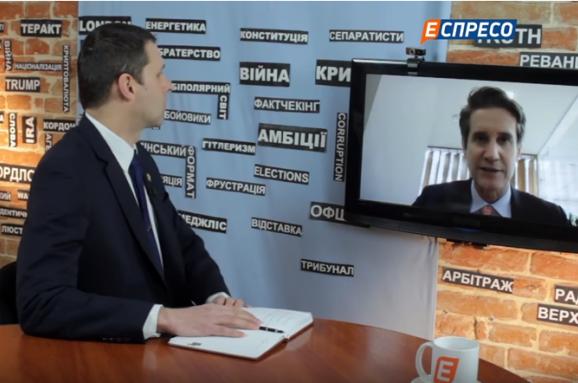"""Мэтью Брайза: """"Nord Stream-2"""" это нож в спину Украины и Польши"""