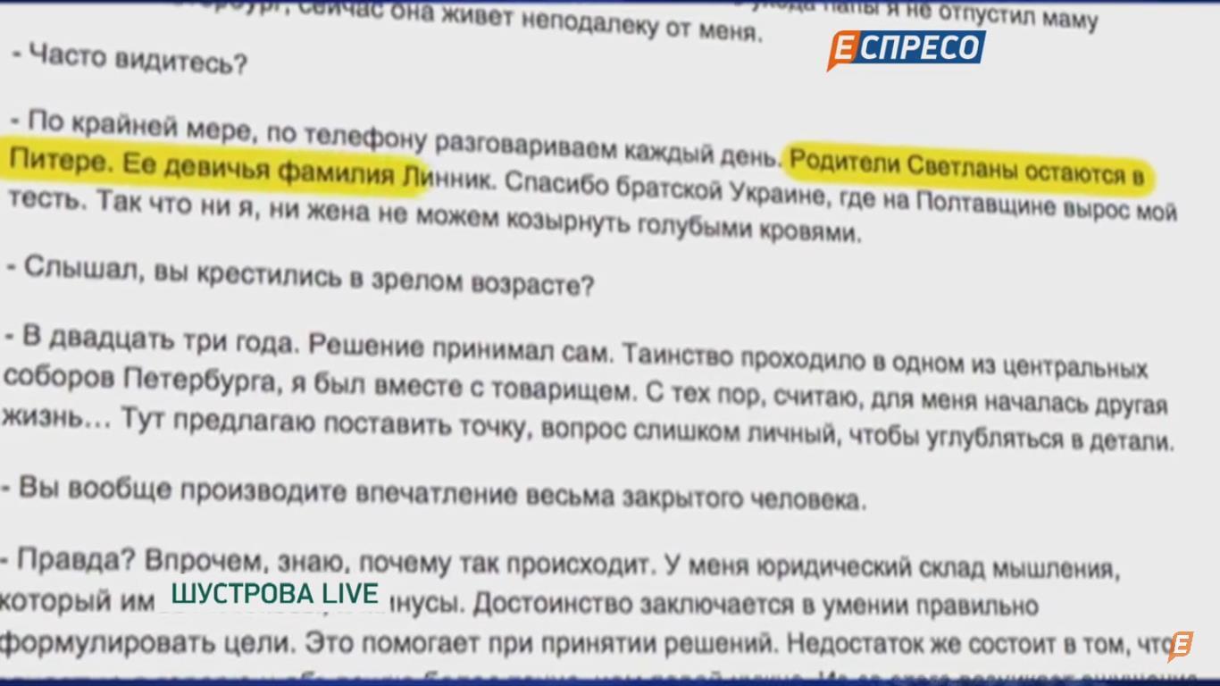 """Разоблачение преступников, уничтоживших ГП """"Радиопередающий центр"""" в Броварах"""