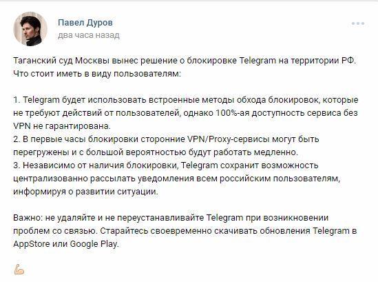 Контролировать нельзя, запретить. Как Россия блокирует Telegram и почему это бессмысленно