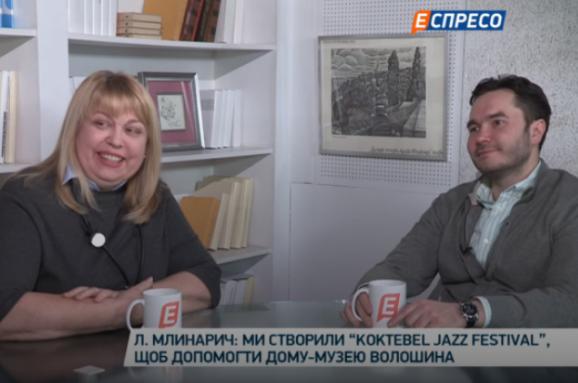 Лилия и Кирилл Млынаричи: энергетика культуры