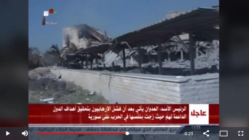 Что мы знаем об уничтоженном в Сирии исследовательском центре