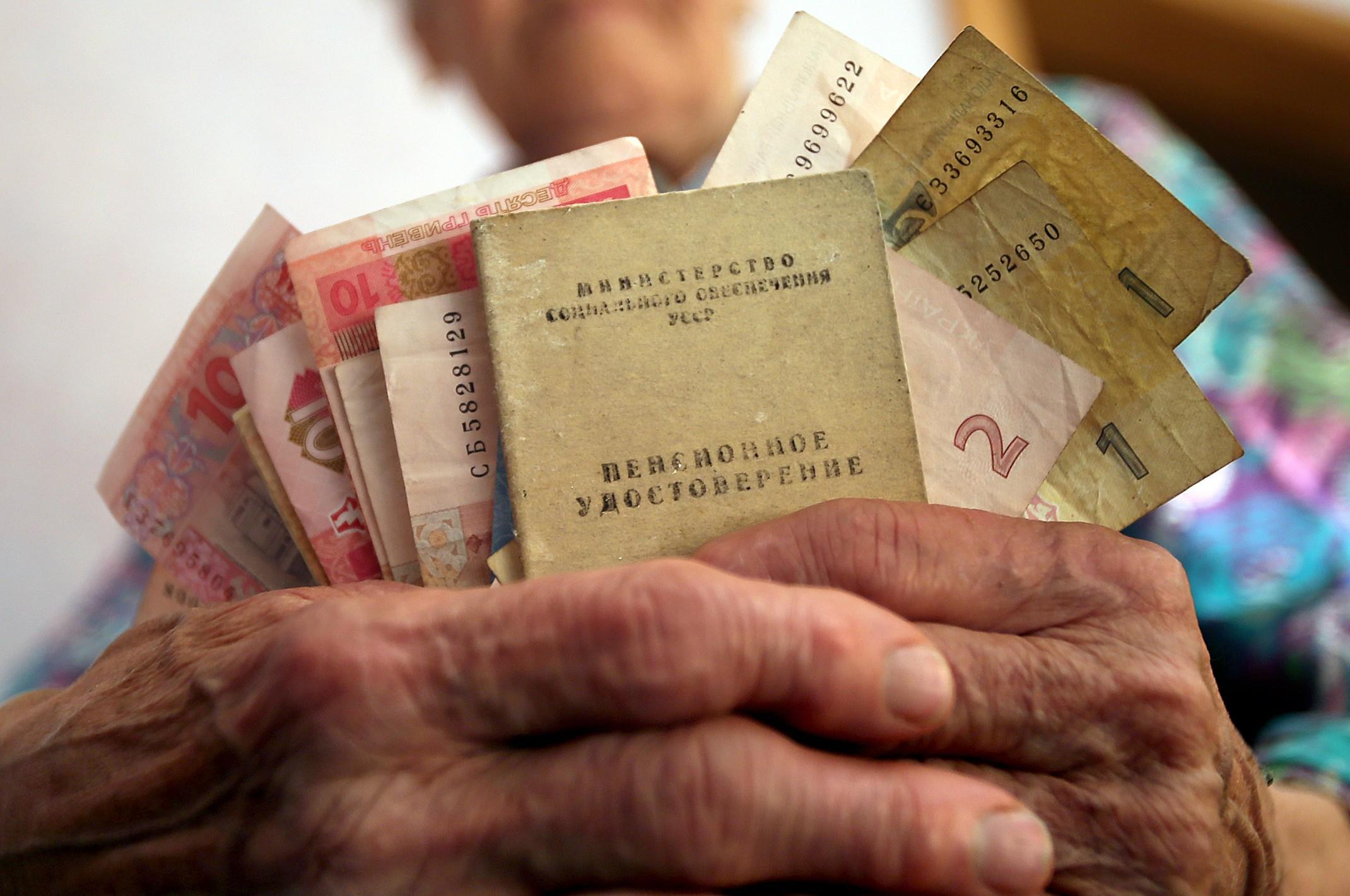 Пенсия для бабушки с ОРДЛО