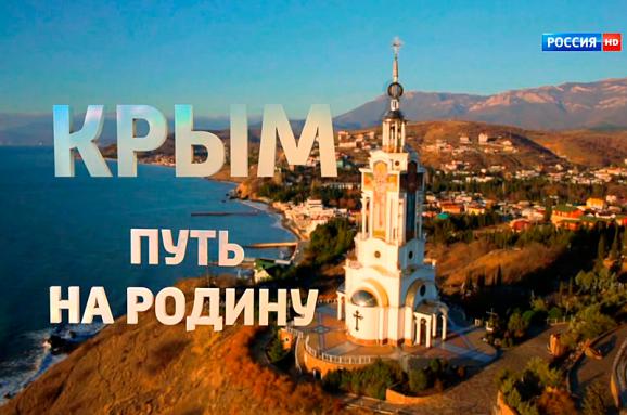 Суд усправі Януковича ідентифікував на відео Путіна, Аксьонова йШойгу