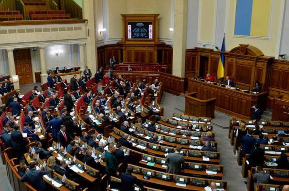 Порошенко представив уРаді звернення доВселенського Патріарха, парламент підтримав
