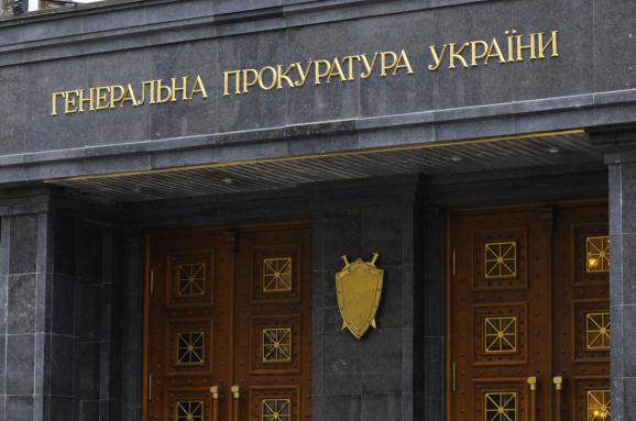 ЗМІ: Олександр Янукович вивів з-під арешту 2 млрд грн