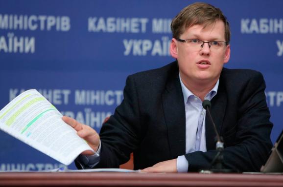 Пенсійний фонд завершив перерахунок усіх пенсій військовим пенсіонерам— Розенко