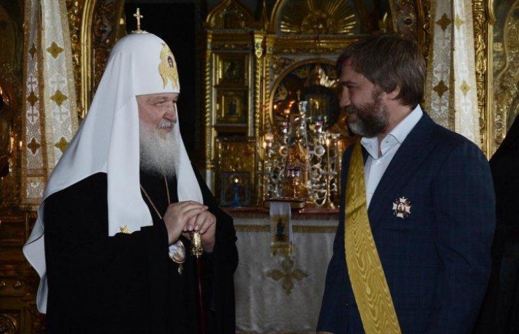 Новинський та голова РПЦ Кирило (Гундяєв)