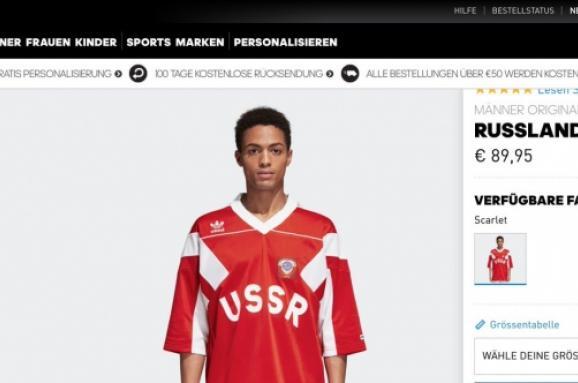 Adidas прибрав з сайту одяг із радянською символікою 9c944b88c3e0a