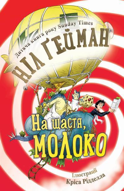 """10 книжек для детей к """"Книжному Арсеналу"""""""