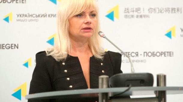 24tv.ua СБУ назвала фейком заклики ІД до теракту у Києві під час фіналу  ЛЧ-2018 833f6d871c98b