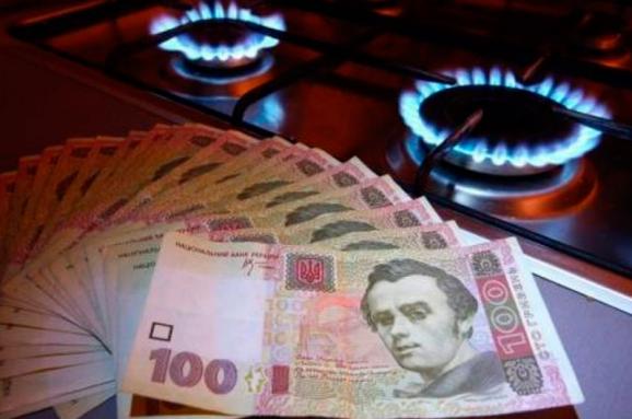 Українцям можуть підвищити ціну газу на60-70%